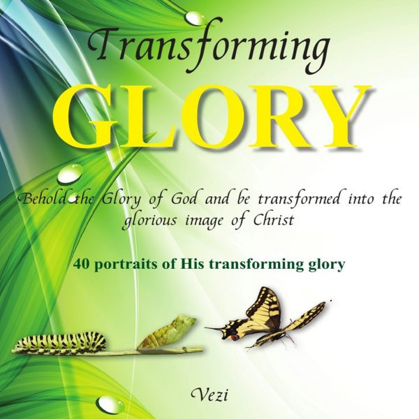 audible_transforming-glory